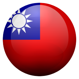 New Taiwan Dollar Logo